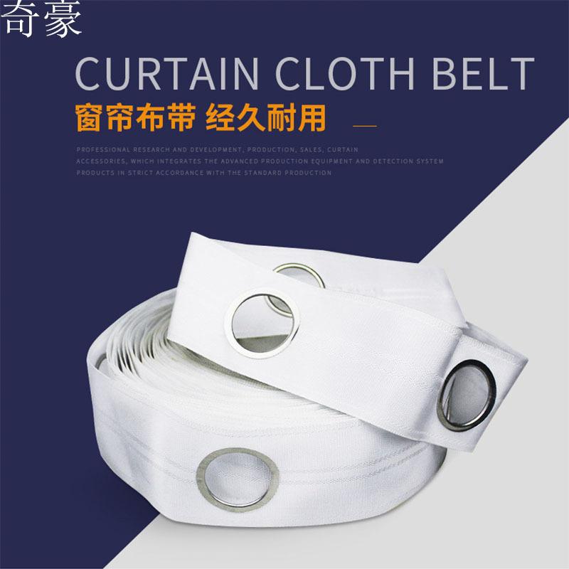 WANHAO Dây cột rèm Rèm đục lỗ đường kính 42MM với các nhà sản xuất sức mạnh để sản xuất vòng trang t
