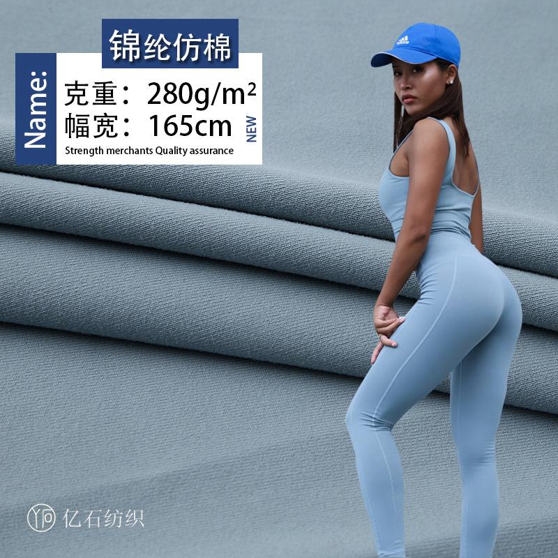 YISHI NLSX vải Tại chỗ nylon giả vải cotton cotton đàn hồi nylon spandex yoga quần vải thể thao áo n