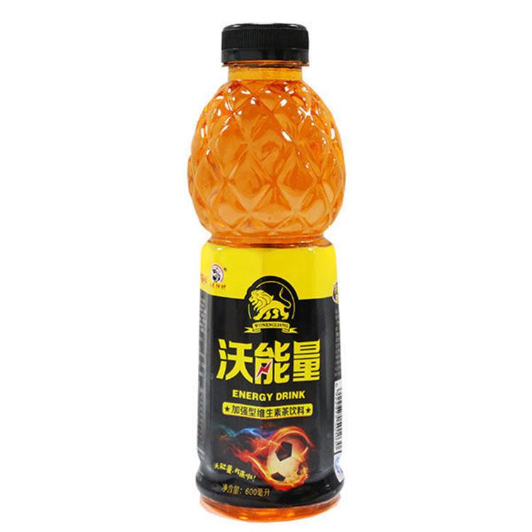 Nước uống vitamin năng lượng 600ml / chai