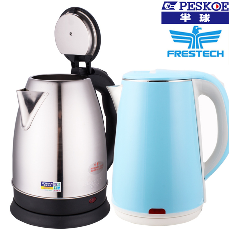 ZHENGBANQIU Nồi lẩu điện, đa năng, bếp và vỉ nướng Genuine 304 electric kettle wholesale anti-scaldi