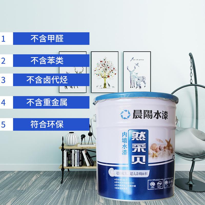sơn nước , sơn tường làm đẹp tường nhà bạn .