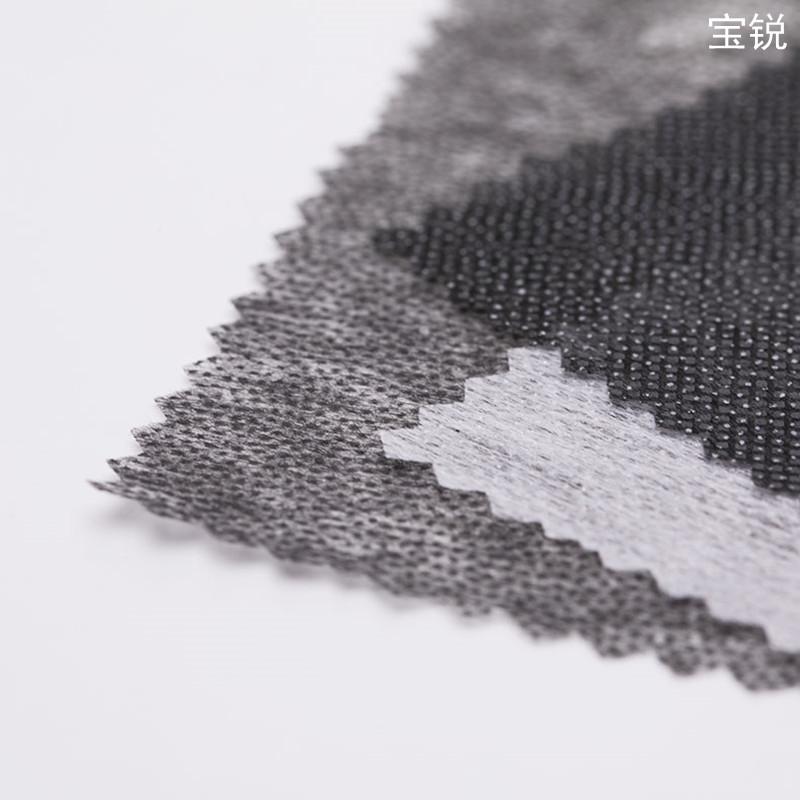 BAORUI Vải không dệt Nhà máy trực tiếp hai điểm không dệt lót quần áo phụ kiện lót vải không dệt lót