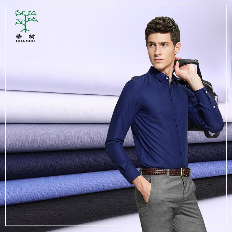 HAUSHU Vải pha sợi Dệt pha trộn phương thức denim siêu mịn vải twill nhuộm vải áo choàng Ả Rập