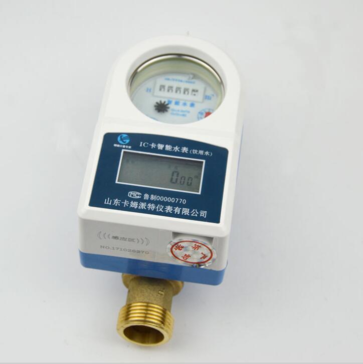 Đồng hồ nước Các nhà sản xuất điện gia dụng thông minh kiểu trả trước mét DN20 thông minh ic mét khô