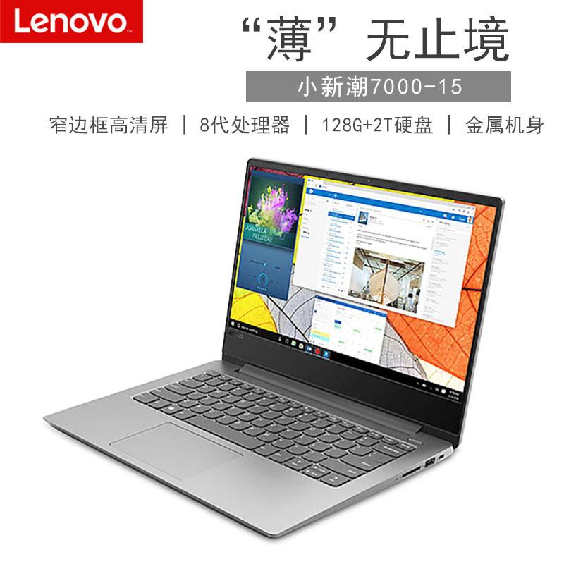 Lenovo Máy tính xách tay - Laptop Được cấp phép chính hãng Lenovo nhỏ gọn hợp thời trang 700-15,6 in