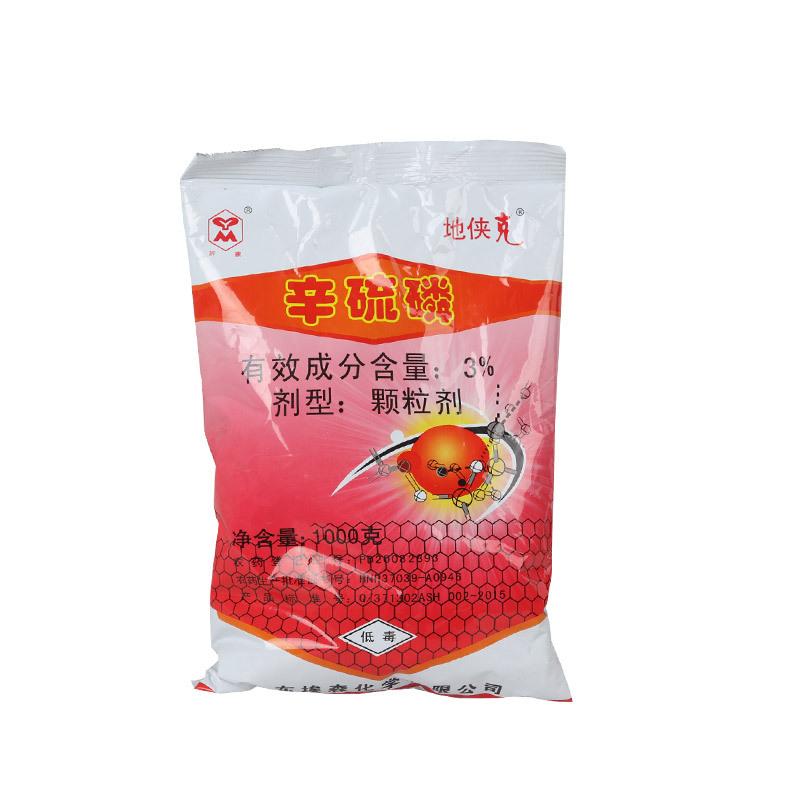 Thuốc trừ sâu Phoxim 3% thuốc trừ sâu 蛴 hạt sâu bệnh dưới lòng đất Hổ đất sâu giun ngô nghiền hạt th