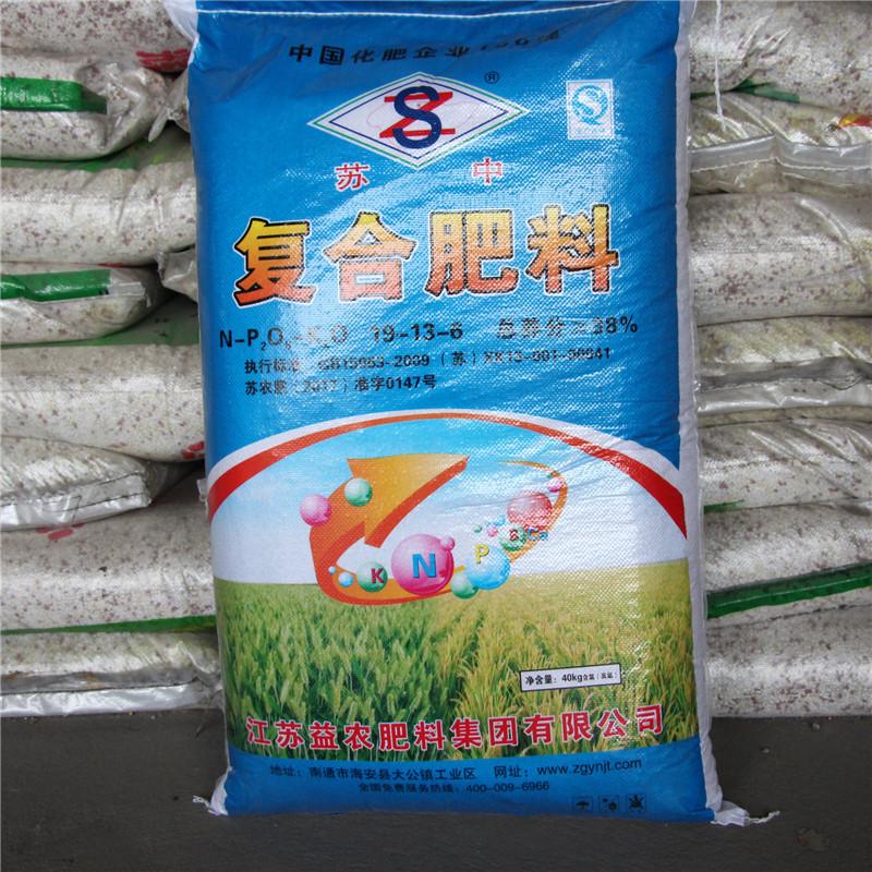 SUZHONG Phân bón hợp chất Suzhong 40 kg / bao với kiểm tra nhà máy 19-13-6 phân bón hóa học đất trồn