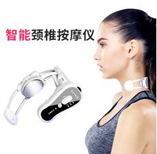HUIFAN Máy massage yc-109P (dụng cụ vật lý trị liệu cổ tử cung)