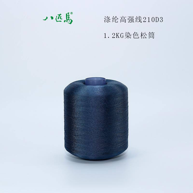 BAPIMA Chỉ thêu 210D / 3 polyester cường độ cao dòng co rút thấp nhuộm lỏng ống da dòng quilting dòn
