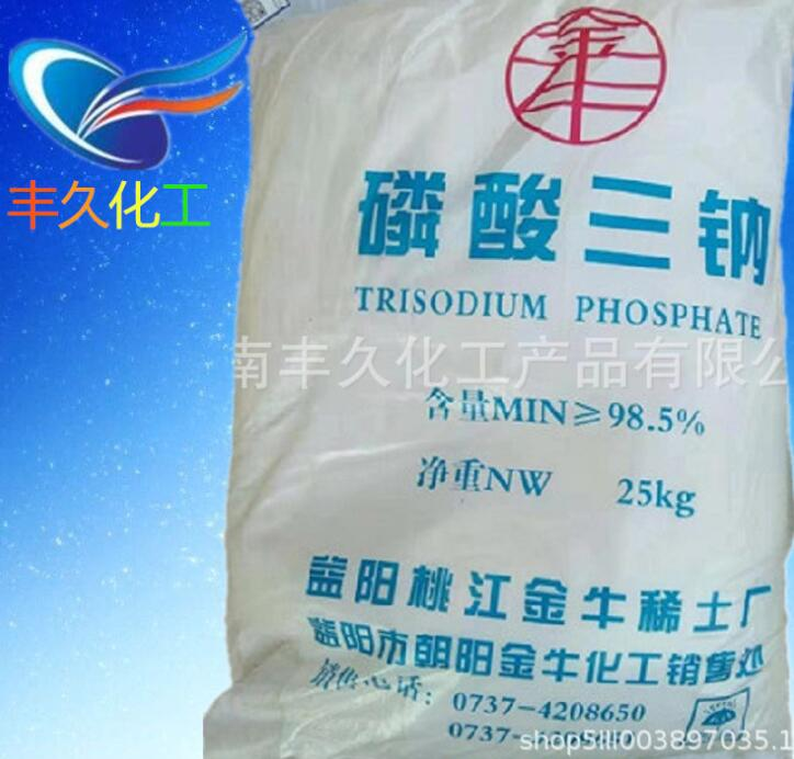 Muối vô cơ / muối khoáng Ba muối vô cơ công nghiệp phosphate natri phosphate phosphate natri ba nồi