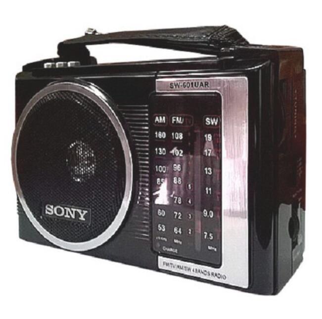 Máy Radio chuyên dụng Sony SW-601UAR 4 band có bluetooth
