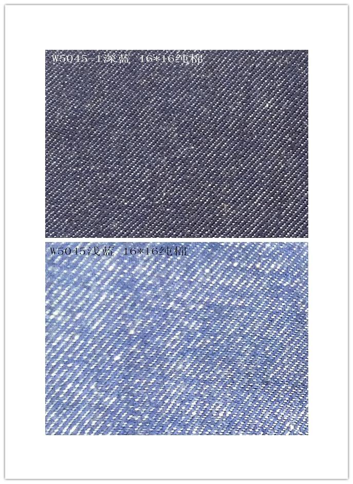 XUANSHENG Vải Jean Các nhà sản xuất phát hiện 16 vải chéo denim vải denim vải overalls vải