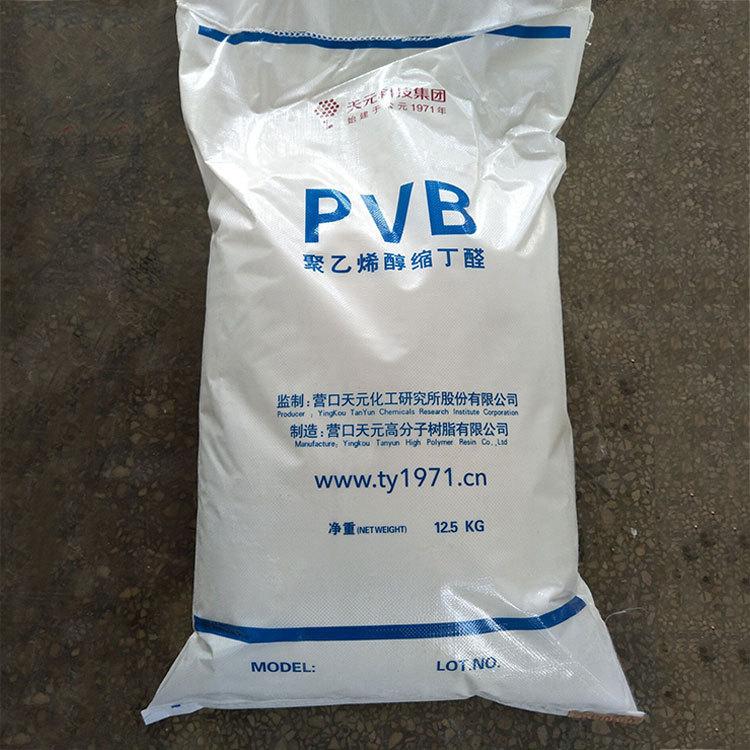 TIANYUAN Polyvinyl butyral PVB chất liệu nhựa tổng hợp cao cấp 100 chất liệu bột mịn