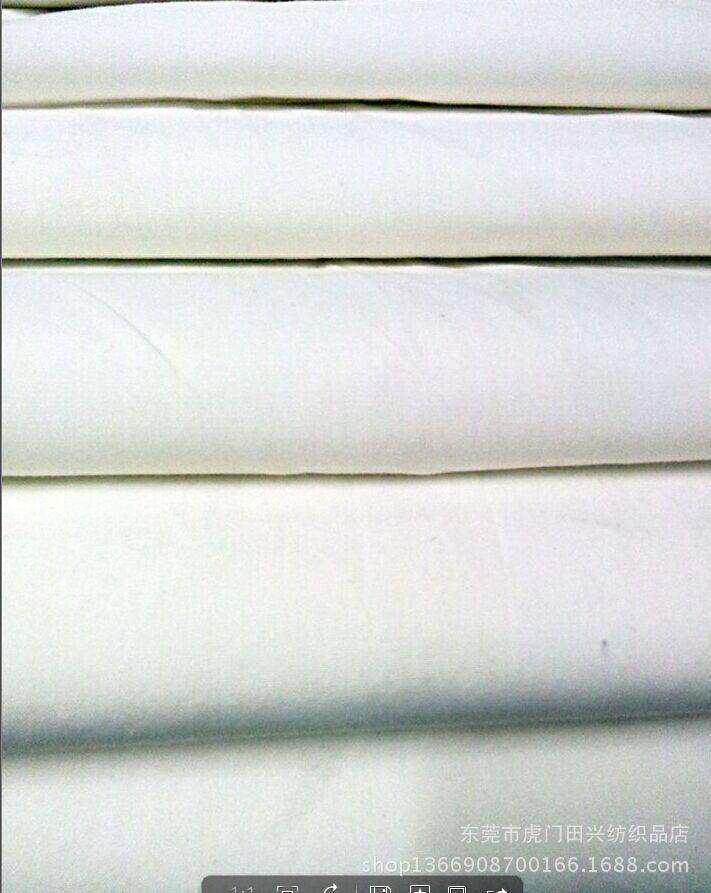 Vải cotton pha polyester TC vải polyester túi vải 110.76.63 vải đồ chơi túi quần túi vải vải pha trộ