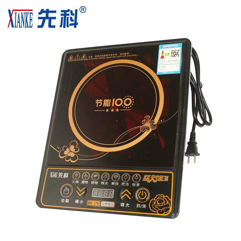 Bếp điện từ thông minh Xianke XK-102T Bếp điện từ cảm ứng .