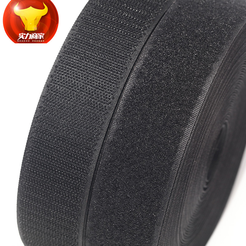 KEJI Khoá dán Nhánh đẩy pha trộn Velcro Gậy nữ và nữ Dây đeo Velcro đen và trắng Dây khóa Velcro nam