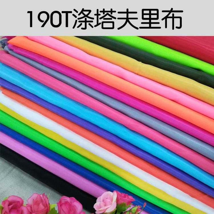 DONGAI Vải Polyester 190T polyester taffee polyester vải taffeta xuống vải lót túi vải lót