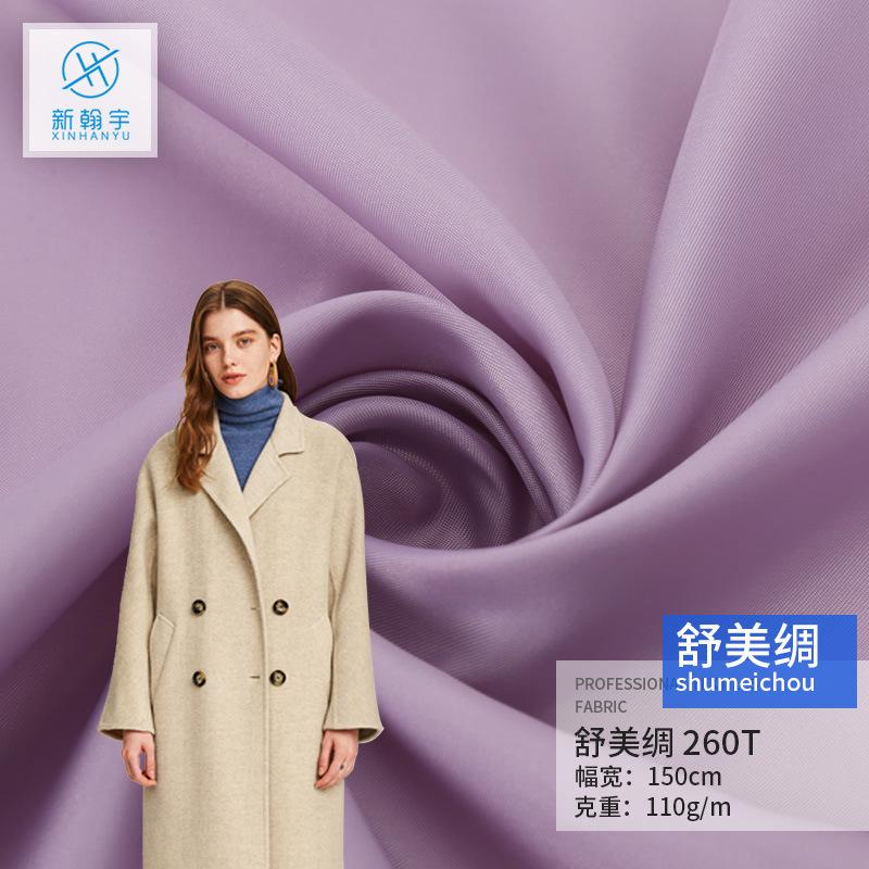XHY Vải Polyester Nguồn nhà sản xuất phù hợp với lụa Shumei lót xuống polyester twill lót túi vải ph