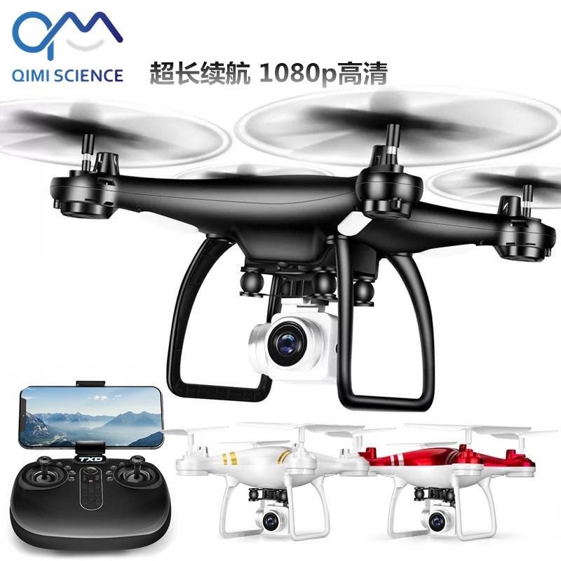 TONGXINDA Flycam TXD-8S drone WIFI máy bay điều khiển từ xa trên không độ phân giải cao trên không t