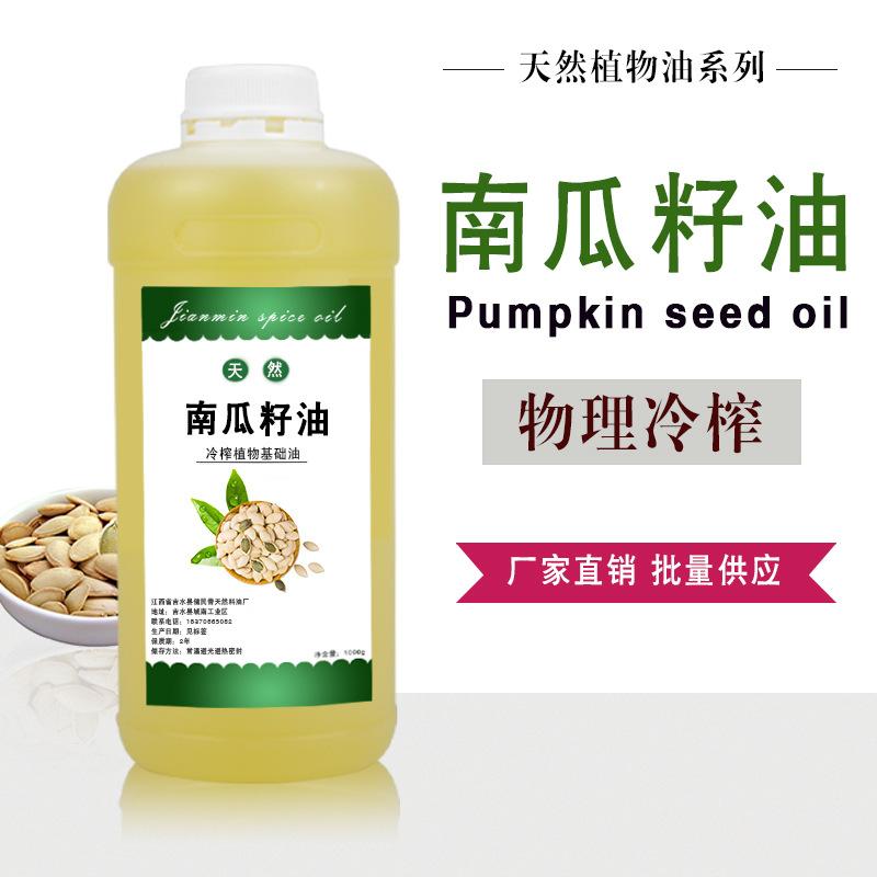 JIANMIN NLSX dầu thực vật Dầu ép lạnh ép bí ngô hạt dầu bí ngô Dầu thực vật