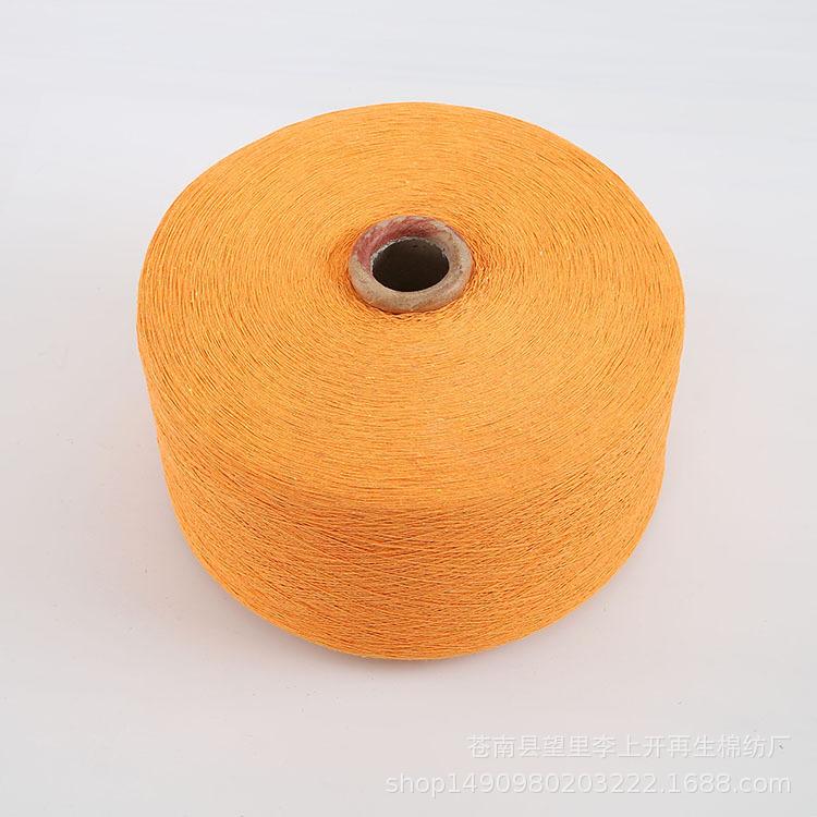 Sợi bông Nhà sản xuất cung cấp bông cam kéo sợi màu xanh bông găng tay sợi đơn giản sợi bông lau sợi