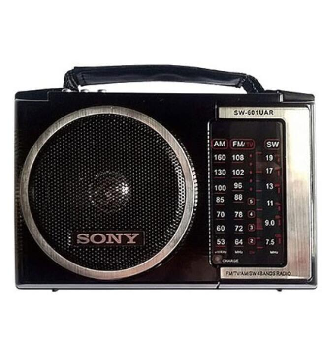 Máy Radio May nghe nhac đài Radio SW 601 UAR