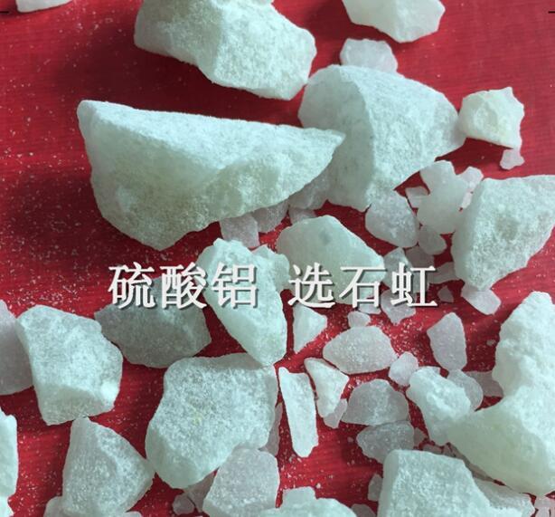 Muối vô cơ / muối khoáng Quanh năm không có sắt sulfat nhôm cung cấp nền tảng muối vô cơ.