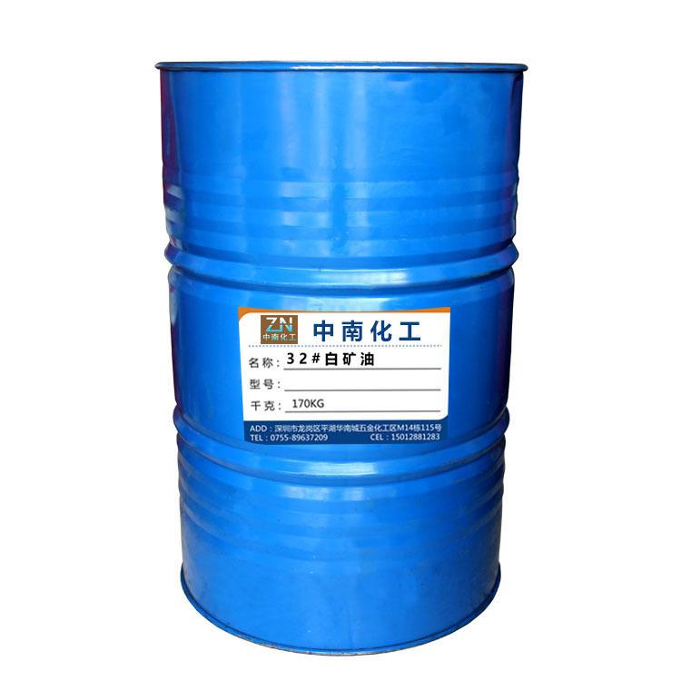 Dầu khoáng công nghiệp 32 # dầu trắng #  hóa chất sợi dệt nhựa