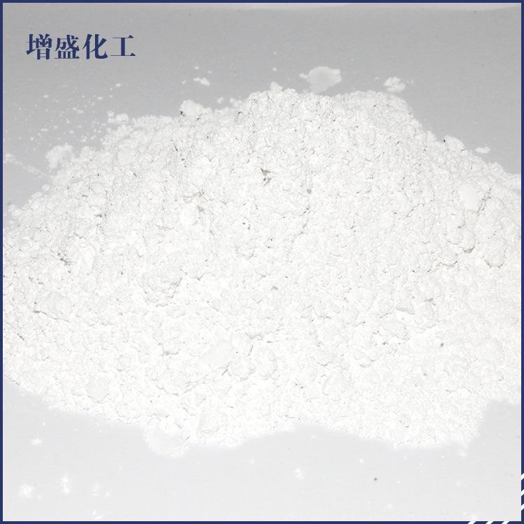 ZENGSHENG Chất phụ gia tổng hợp Phụ gia vật liệu tổng hợp Phụ gia PVC hiệu quả cao Chất dẻo môi trườ