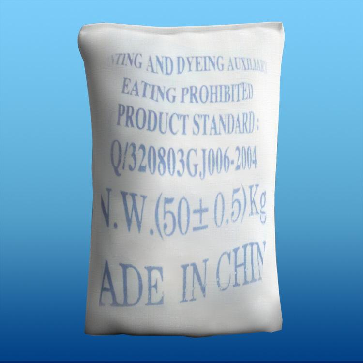 YINZHU Muối vô cơ / muối khoáng Bán buôn muối công nghiệp Xử lý nước Muối vô cơ Muối clorua tinh khi