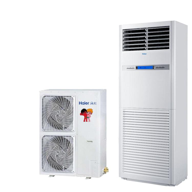 Điều hòa, máy lạnh Điều hòa không khí Haier KFRd-120LW / 51BAC12 điều hòa không khí thương mại công