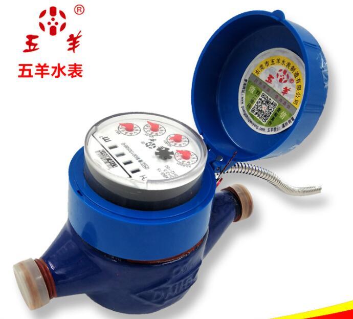 Đồng hồ nước Các nhà sản xuất đồng hồ nước cung cấp 4 rotor loại đồng hồ nước chia Quang mét Quang m
