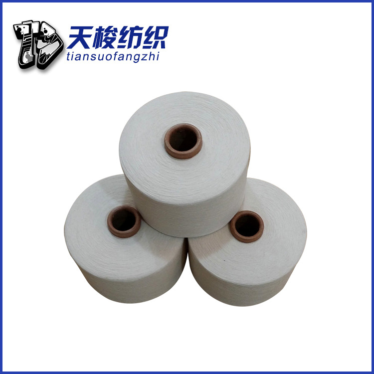 Sợi dệt Các nhà sản xuất bán sợi bông trắng sợi bông nhuộm sợi chải kỹ