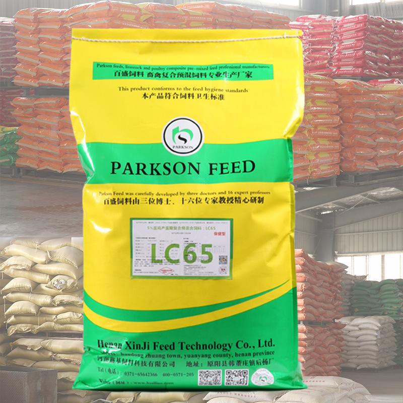 Thức ăn cho gà Các nhà sản xuất cung cấp thức ăn cho gà trộn sẵn trứng sản xuất bột thức ăn gia súc