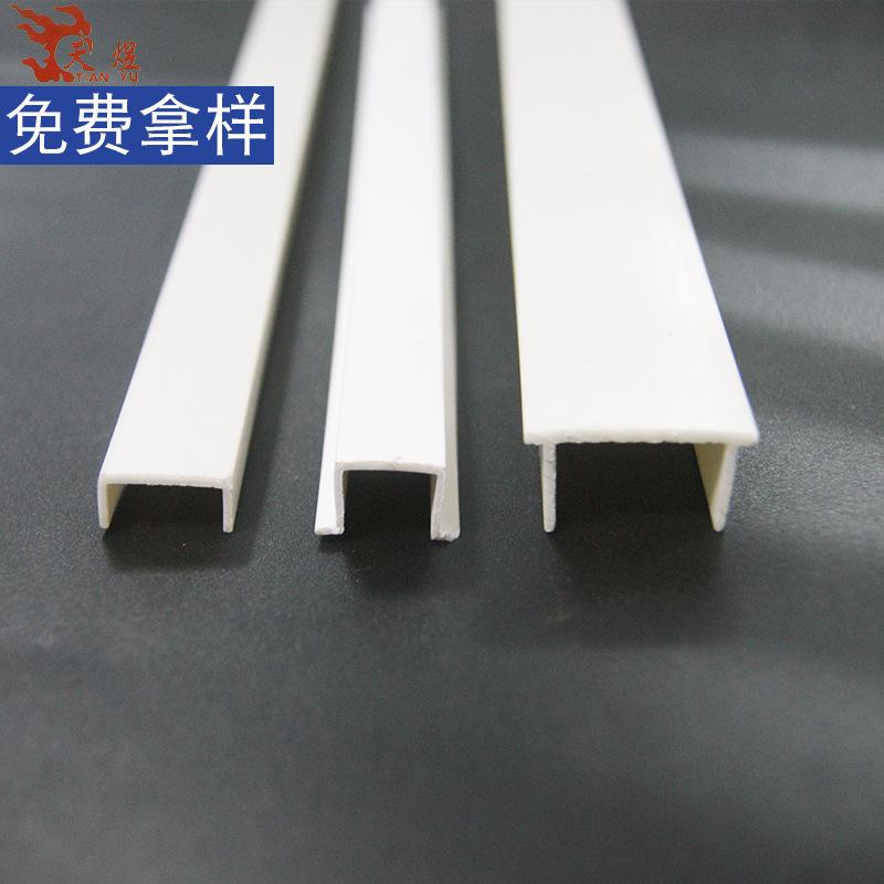 TIANYU Vật liệu dị dạng Dải nhựa nhỏ giọt PVC nhựa hồ sơ nhựa hình chữ U rãnh thoát nước Tường ngoài