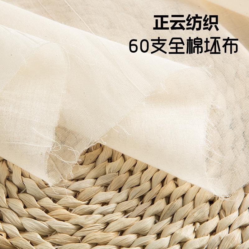 ZHENGYUN Vải Cotton mộc Vải cotton trơn 60s vải gạc mịn túi trà túi thuốc gói bông chiên sợi Bali vả
