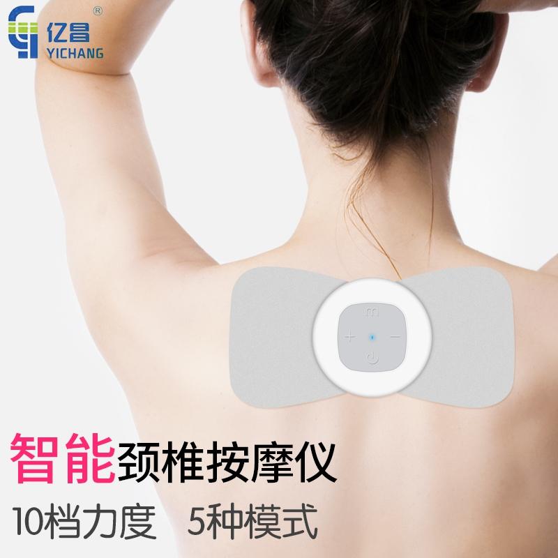 HUIFAN Máy massage Yc-106b (dụng cụ vật lý trị liệu cổ tử cung EMS)