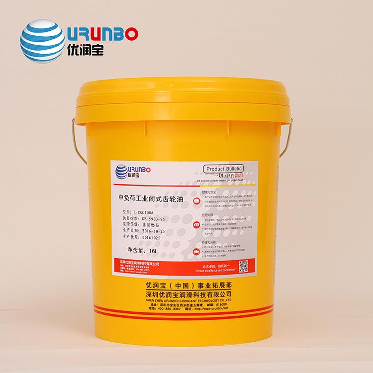 Dầu bôi trơn công nghiệp Đảm bảo chất lượng Yourunbao L-CKC100 #