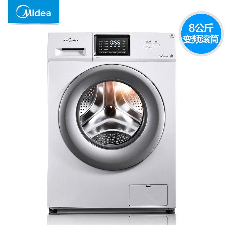 Máy giặt tự động Midea / MG80V330WDX 8kg thông minh