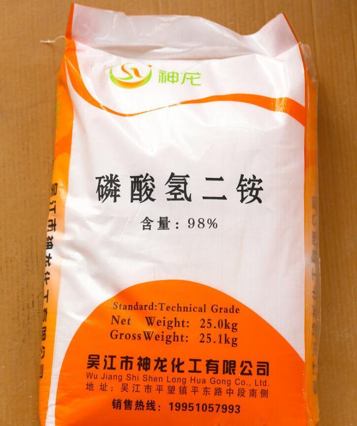 Muối vô cơ / muối khoáng Nhà máy sản xuất chuyên nghiệp phosphate hydro hóa chất nguyên liệu phospha