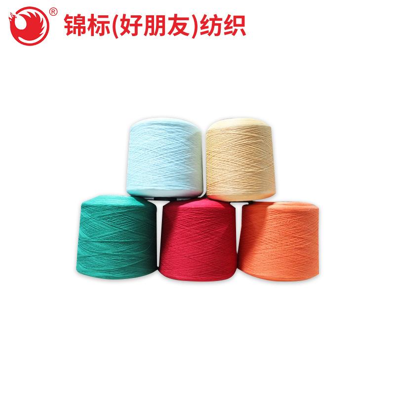 HAOPENGYOU Sợi gai Dalang màu sợi tại chỗ bán buôn 24/2 màu mờ đôi bài hát Qu Zhu băng gai dầu lụa t
