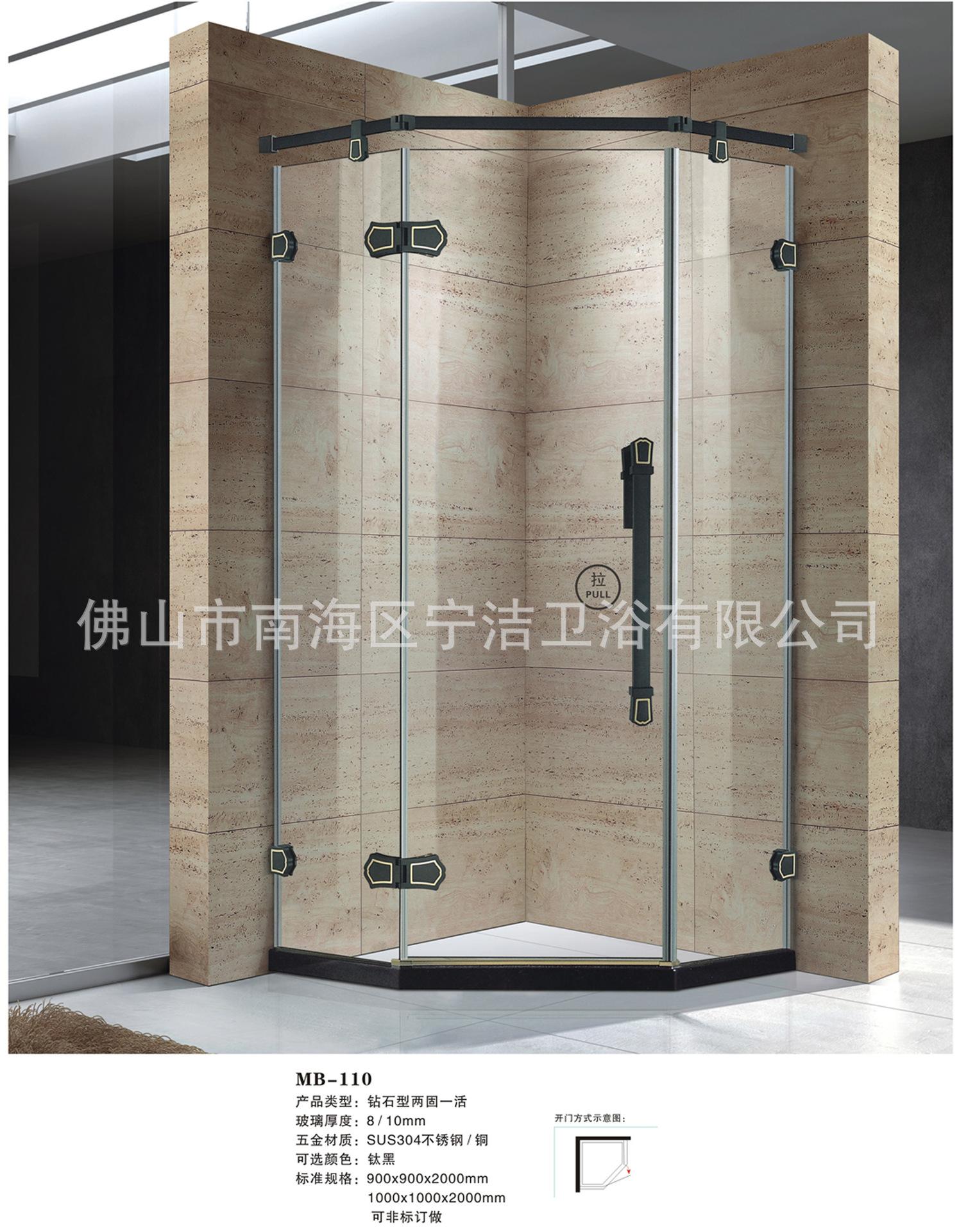 Phòng tắm kính cường lực cửa cuốn MB-110 .
