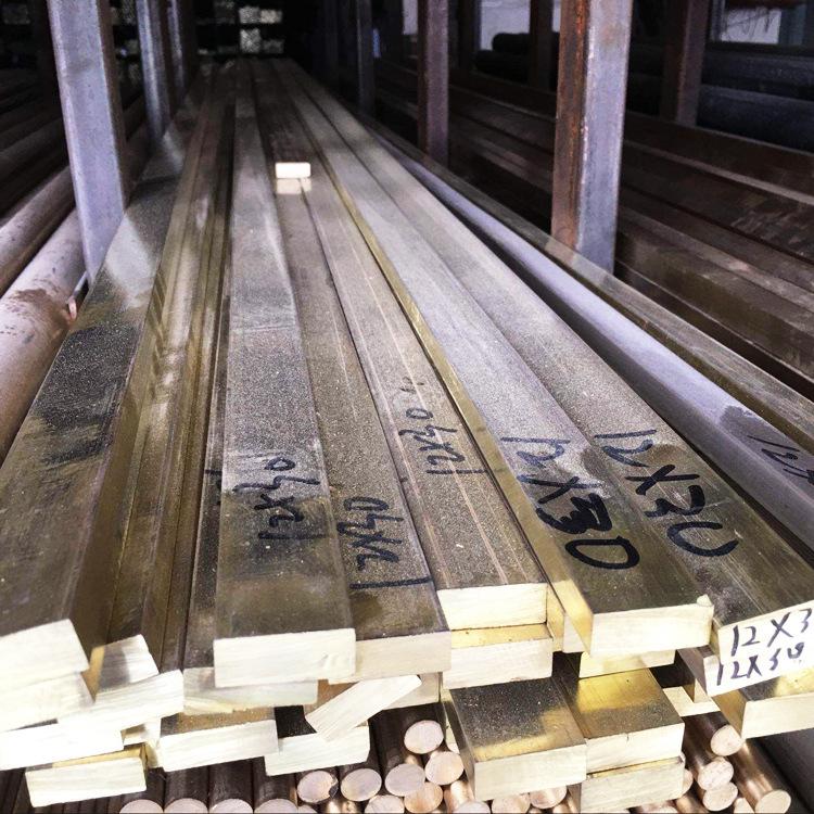 Vật liệu kim loại Bán buôn tại chỗ h59 đồng thau trang trí h62 đồng thau dải phẳng có độ tinh khiết