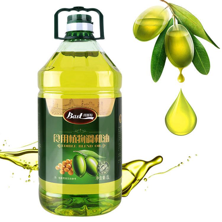 Bonster NLSX dầu thực vật dầu trộn dầu ô liu 5L thực vật đóng hộp dầu trộn dầu ô liu gia vị bán buôn