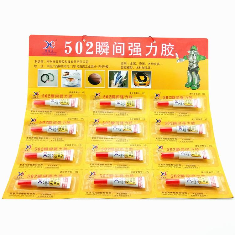 HONGBAOWANG Keo dán tổng hợp 502 keo siêu dính keo tổng hợp ngay lập tức