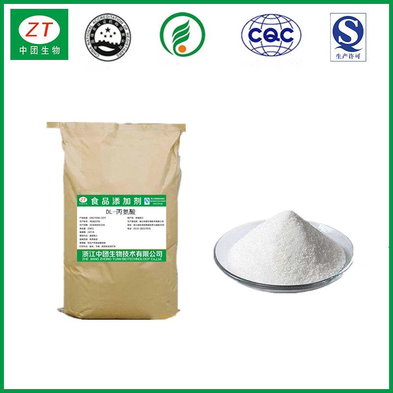 ZHONGTUAN Chất phụ gia thực phẩm Các nhà sản xuất cung cấp phụ gia thực phẩm L-alanine cấp độ tinh k