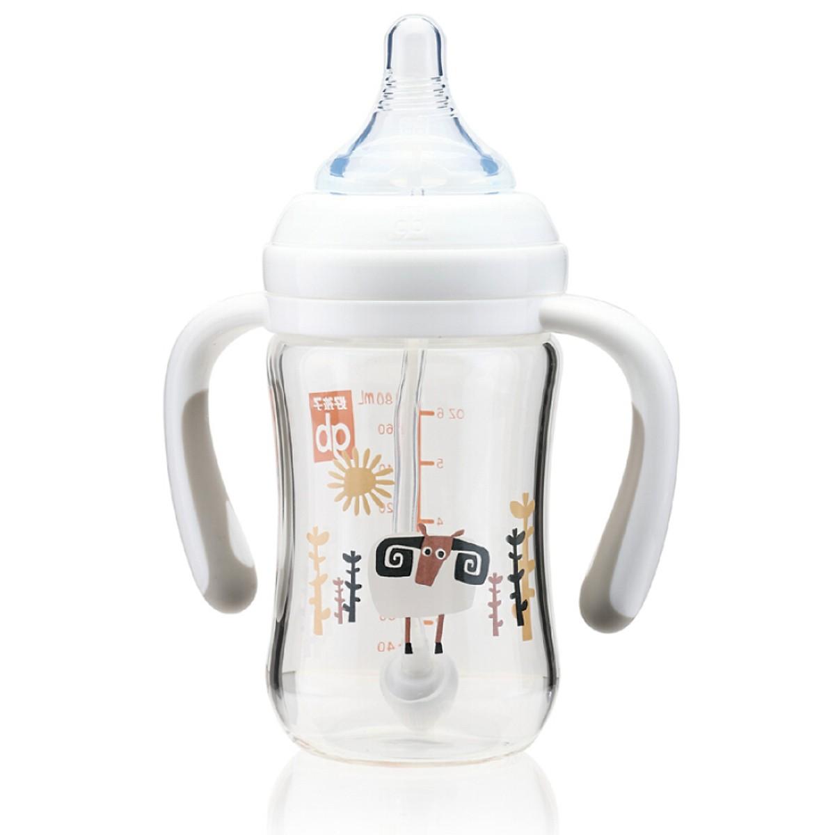 Bình Đựng Sữa Có Ống Hút GB