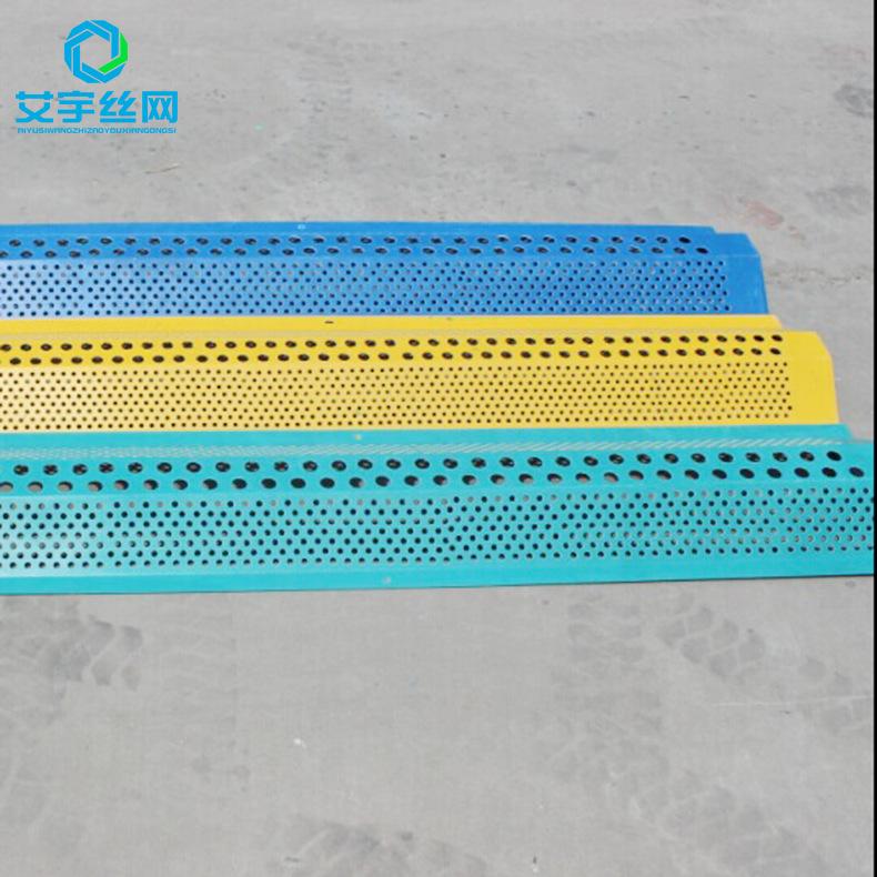 AIYU Lưới kim loại Gió và bụi ngăn chặn lưới màu thép ngói kim loại bụi stprint bán buôn sân than ng