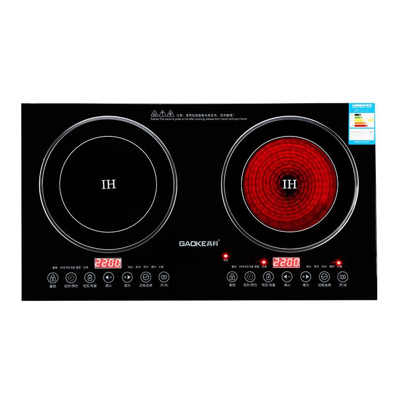 GB Bếp từ, Bếp hồng ngoại, Bếp ga Bếp điện cảm ứng nhúng nhúng bếp điện kết hợp bếp để bàn đôi bếp đ