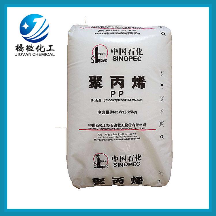 DAHAI Thị trường nguyên liệu hoá chất Nhà máy ban đầu trực tiếp polypropylen tăng cường độ cứng cao